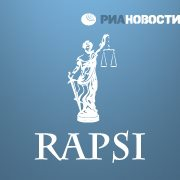 NGO Logo - RAPSI