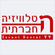 News Logo - Israel Social TV