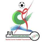 Nov. 20: 6-9 PM: Dinner at Great Cuisine of India in Olympia in Support of Sports Events in Gaza