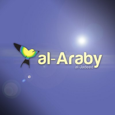 News Logo - Al Araby