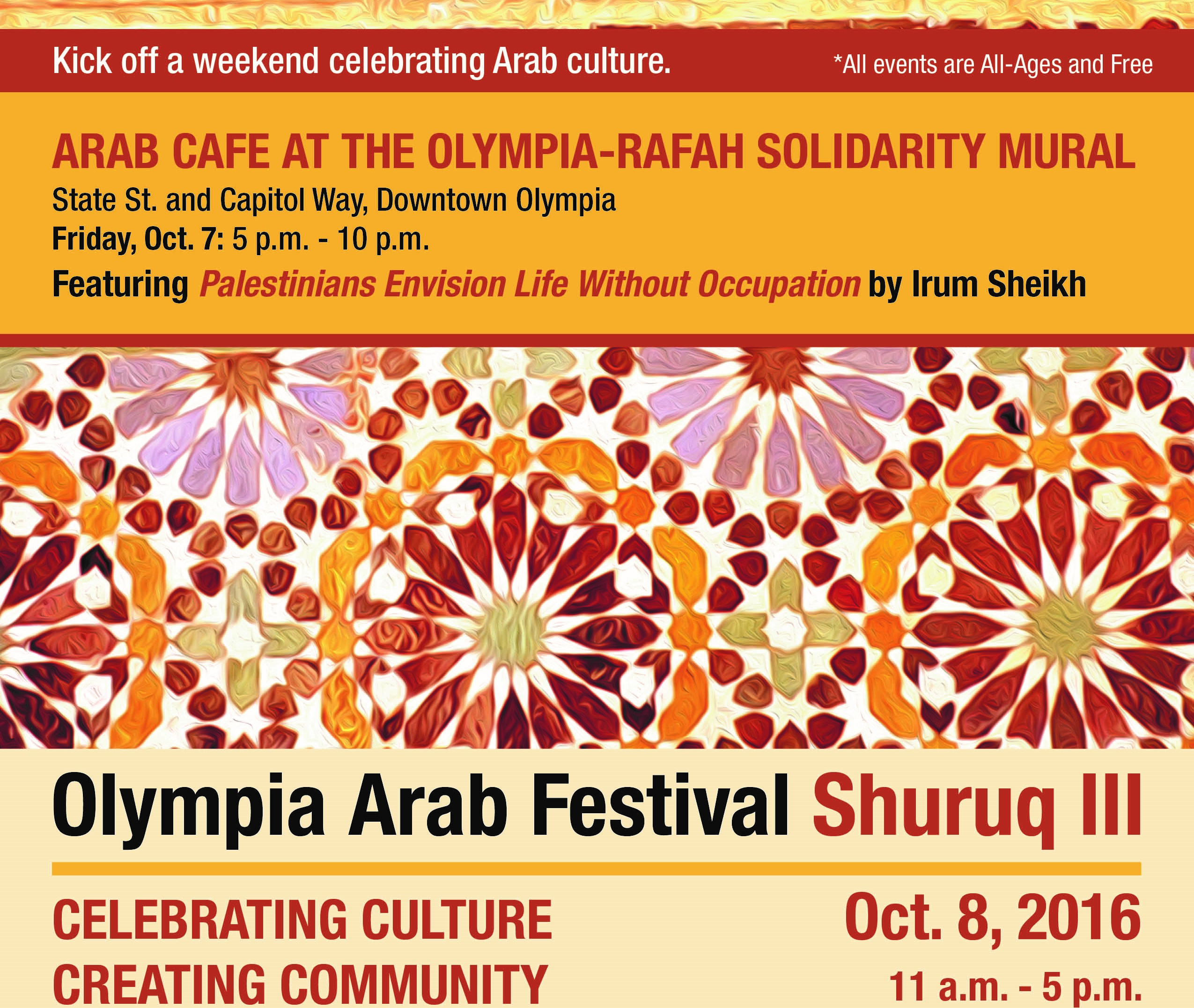 arabfest_poster_small-website-graphic