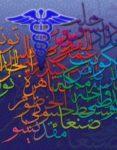 salaam-logo