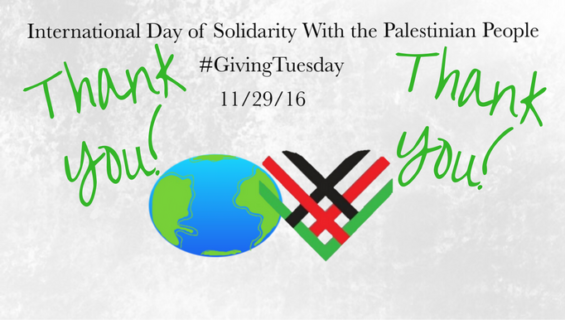 Thank you for supporting RCF Gaza Projects on #GivingTuesday!