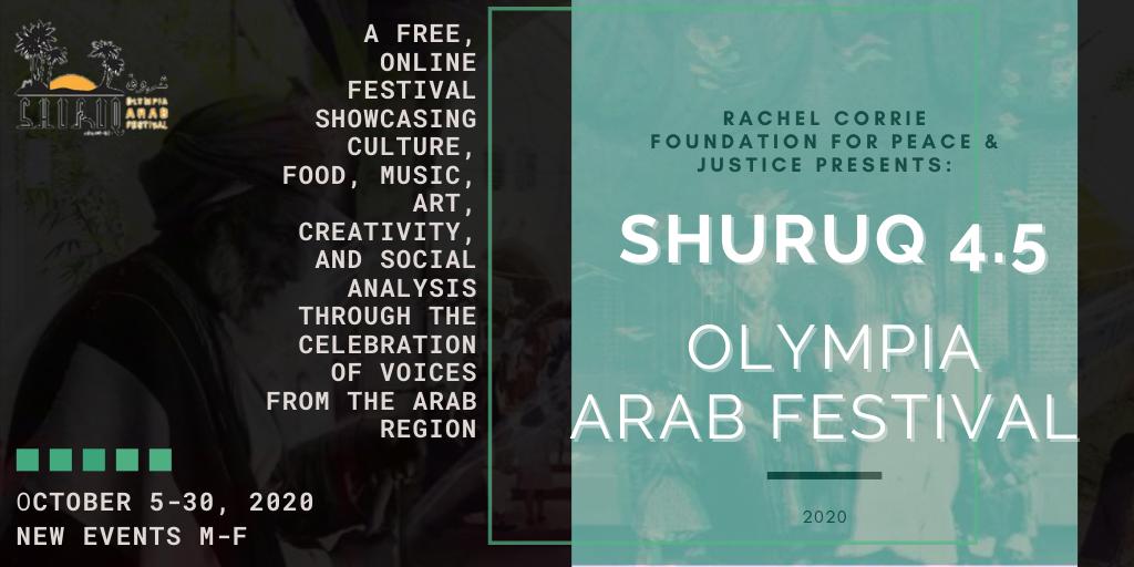 Festival poster (1)